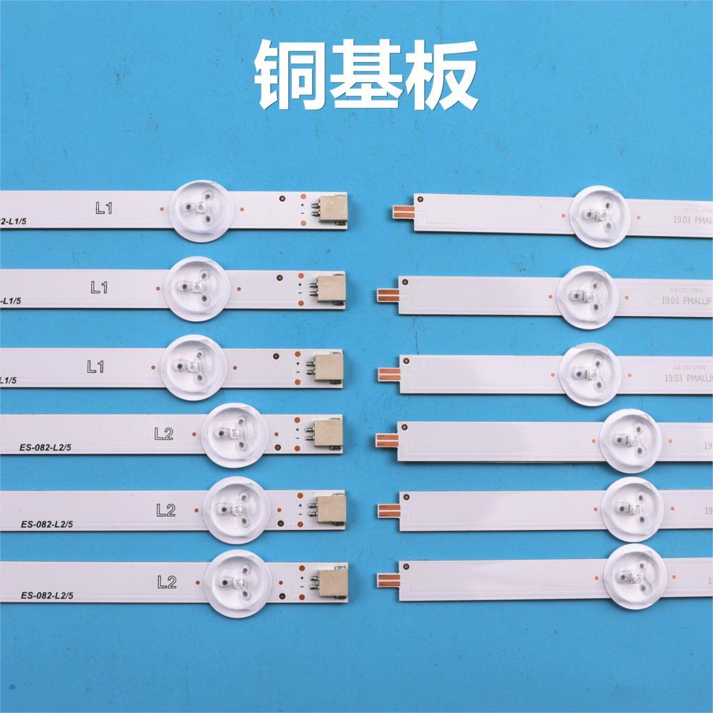 100%NEW-original 12 PCS(3*R1 3*L1 3*R2 3*L2) LED Backlights For 6916L-1273A 6916L-1241A 6916L-1276A 6916L-1272A LG 50LN5400