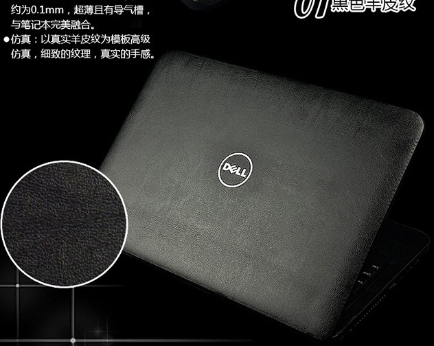 Специальные виниловые наклейки для ноутбука из углеродного волокна для ASUS G75 G75VW G75VX 17,3 дюйма - Цвет: Black Leather
