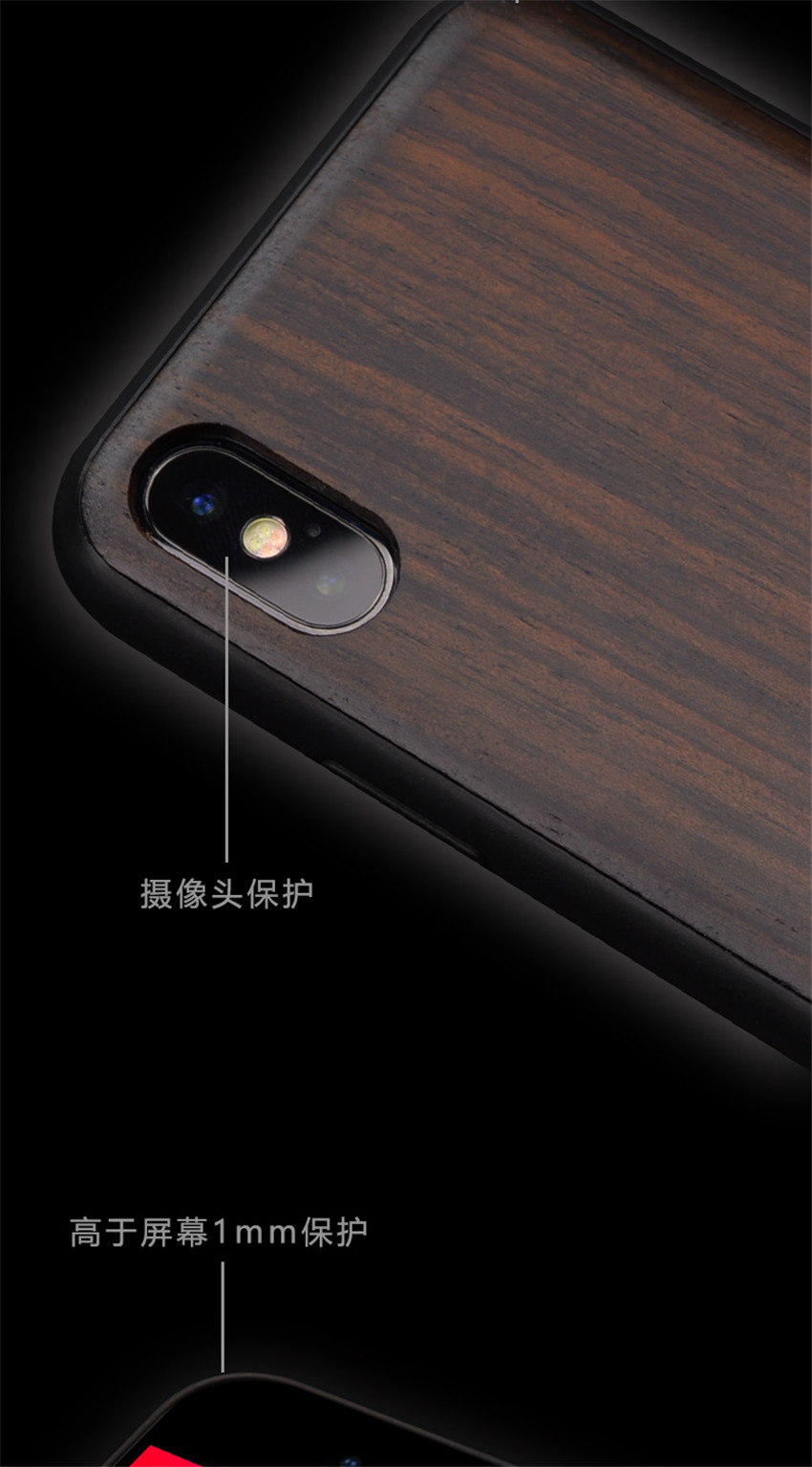 2018 New For iPhone X Case Black Ebony Wood Cover For iPhone X iPhone 10 Carved TPU Bumper Wooden Protective Case 5 (4)