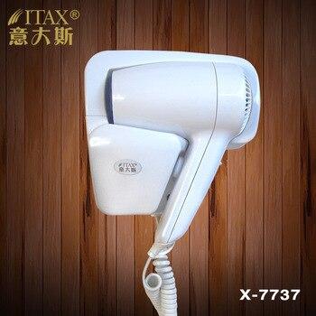 Hotel wall-mounted hair dryer high-power hair salon hair