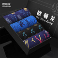 4pcs/lot The four men's underwear cotton boxers mens underwear pants male sweat sexy U convex angle pants odl wholesale