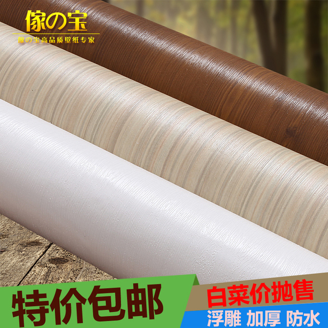 en relieve de madera gruesa pegatinas muebles papel pintado del pvc pegatinas puertas y de fibra