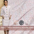 Перламутровый шелк белый смешанный цвет твидовый стиль материалы для одежды Весенний костюм платье юбка DIY одежда ткани