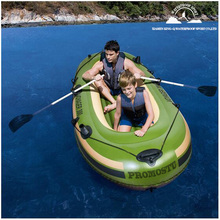 3 person 211*117*41cm pvc inflatable boat fishing raft boat PVC kayak rowing boat paddle oar pump seat cushion bag rubber dinghy