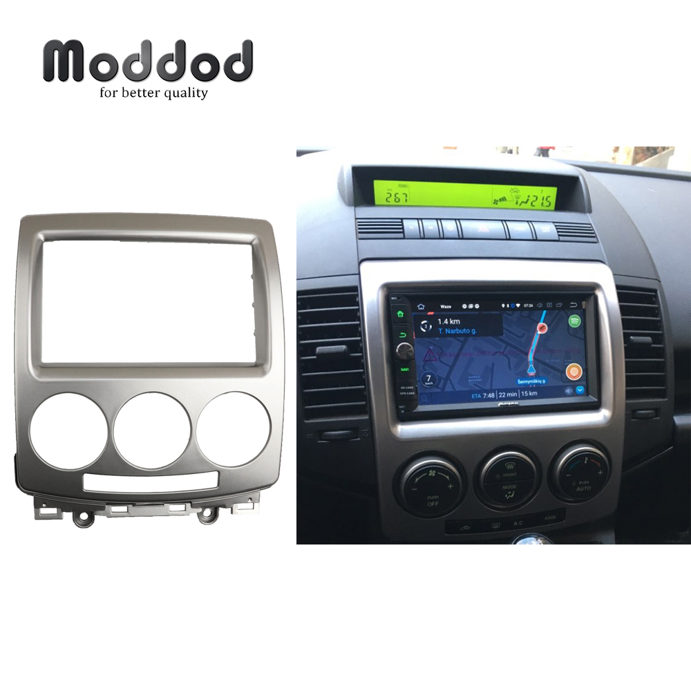 For FORD i Max 2007+ MAZDA 5 Premacy 2005+ Double Din Fascia CD DVD Stereo Panel Mount Install Kit Face Plate