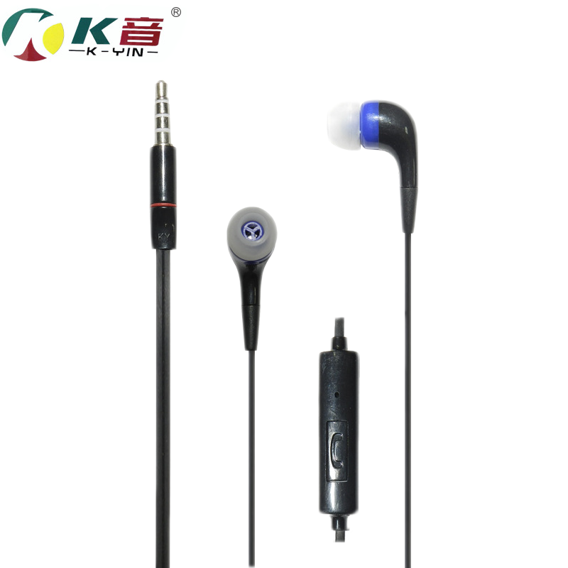K1 Free shipping 3.5mm In-Ear Earphones Headphones with microphone Bass Stereo Headsets for mobile phone MP3 MP4  цена