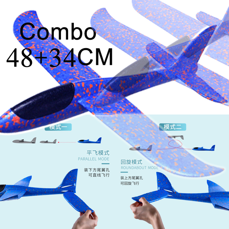 2PCS 34+48CM  Hand Throw Flying Glider Planes Toys For Children Foam Airplane Model  Fillers Flying Glider Plane Out Door Game