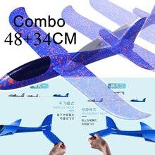 2 шт. 34+ 48 см ручной бросок Летающий планер игрушки-самолеты для детей пена модель самолета наполнители Летающий планер самолет из двери игры