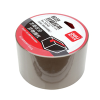 1PC 60mmx60y Brown Color Packing Adhesive Tape Strong Glue Sticky Paper Packing Easy To Distinguish