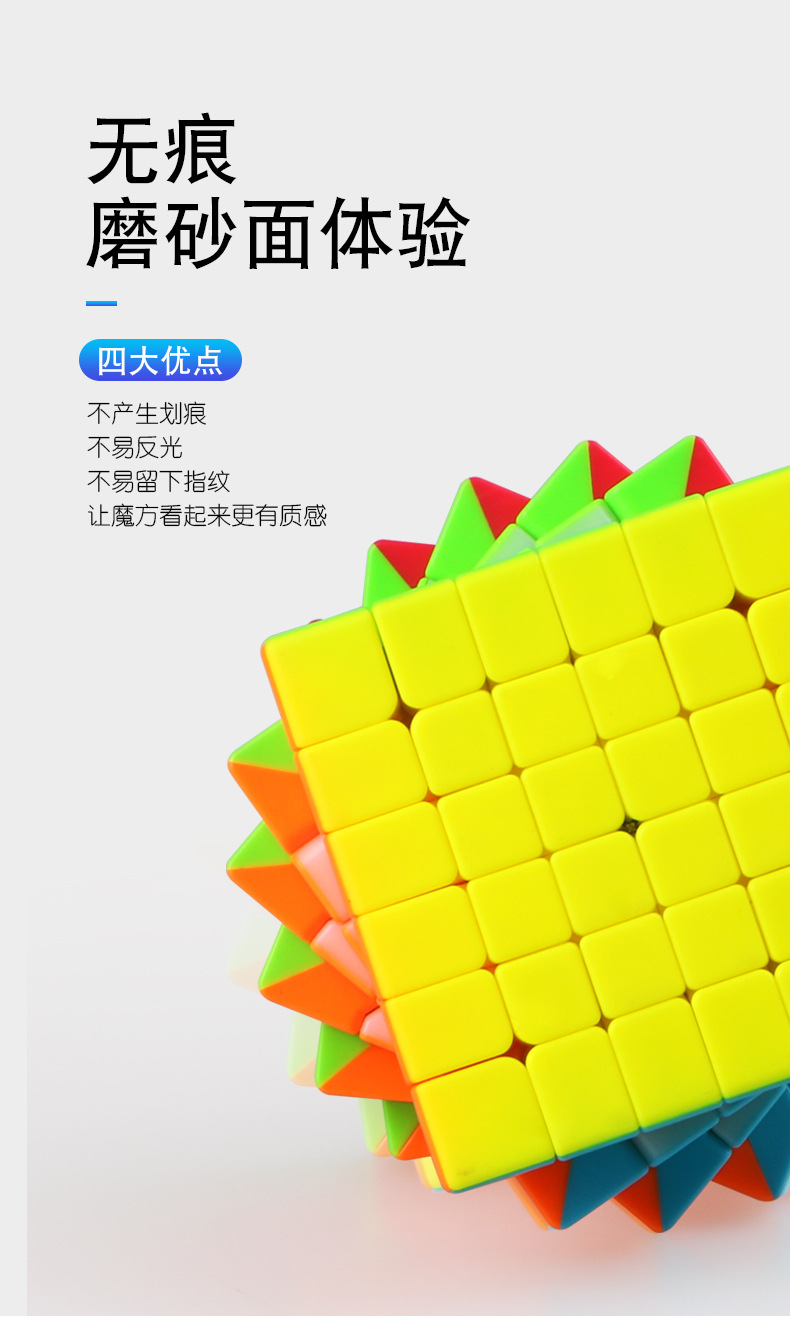 Original cubo De Brinquedos Educativos Qiyi