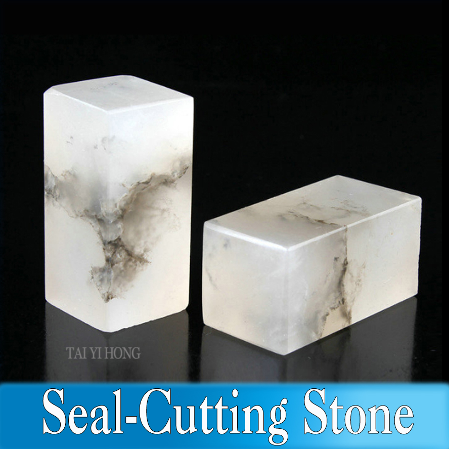 Qingtian Stone Chinese Traditional Art Carving Seal Sculpture Name DIY Stone