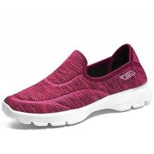 2019 женские кроссовки для бега, дышащая удобная спортивная обувь, легкая ходьба, кроссовки