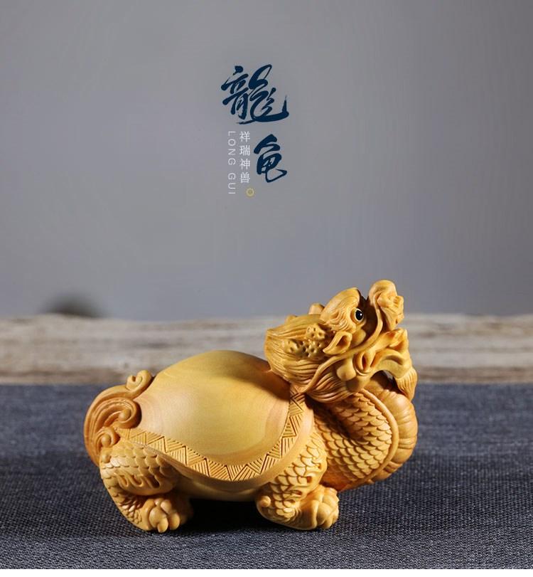 Décorations de sculpture sur bois de buis, maisons, mauvais esprits, artisanat de sculpture, animaux de bon augure, tortue de Dragon en bois massif - 3