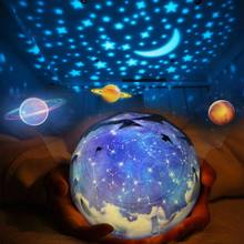 Star Night Lights for Kids Universe Cosmos Starry Sky Light LED Projector Rotating Lamp Nightlight Moon Sea World Decorative(China)