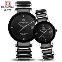 Карнавальные модные часы для пар  высококачественные кварцевые часы с импортным японским часовым механизмом  календарем  керамическим рем...