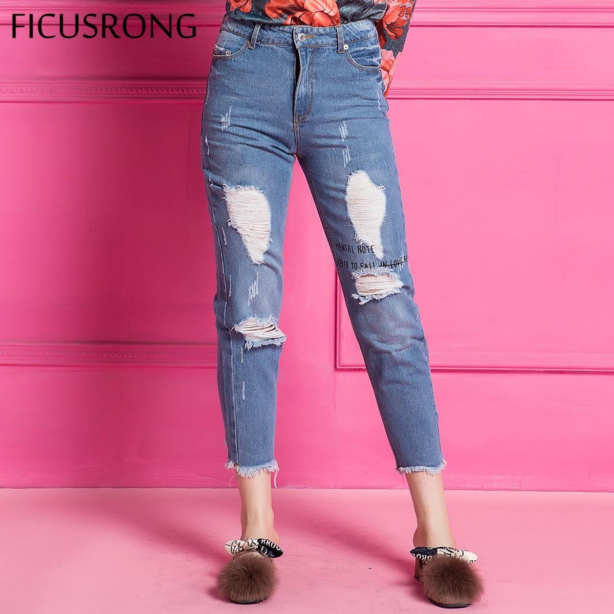 d0de84edc20 Печать отверстие Рваные джинсы Для женщин шаровары свободные пят Брюки  бойфренды для женщин женские узкие джинсы