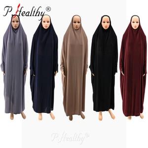 Image 2 - بيع حجم الحرة الراين تنورة الملابس حجم كبير الحجاب Khimmar طويلة Khimars بأكمام