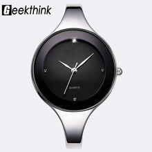 Geekthink de luxe marque de mode quartz montre femmes dames bracelet en acier inoxydable casual horloge femelle robe cadeau boîte