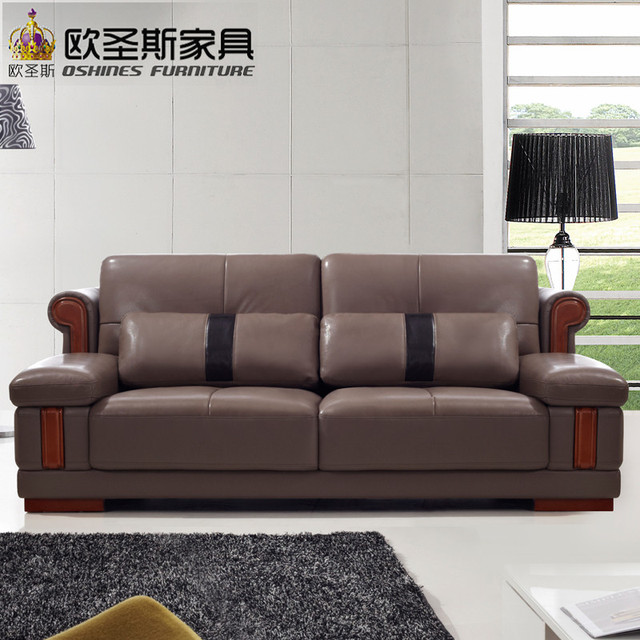 Light Coffee Brown Insinuante Leather Sofa Set With Wood Decoration Legs And Back Cushions 635a