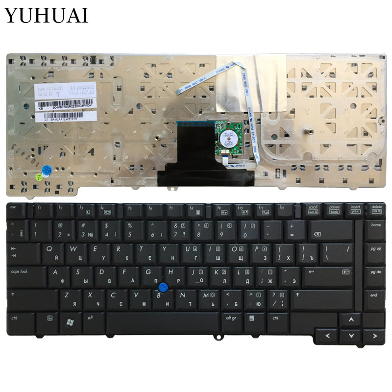 NEW Russian Laptop Keyboard for HP 8530 8530W 8530P RU Keyboard With pointing stick image