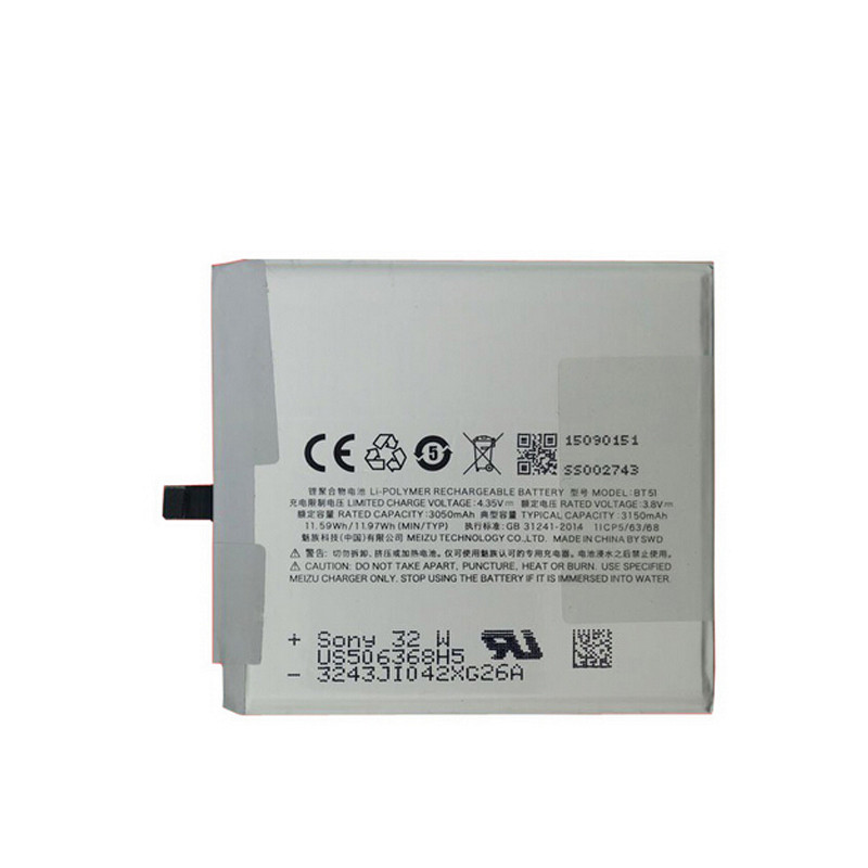 2016-High-Quality-New-3150mAh-Replacement-Phone-Battery-BT51-For-Meizu-MX5-Moblie-Phone (1)