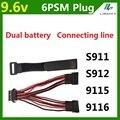 6P-SM разъем 2 в 1 JYRC 9115 9116 S911 S912 RC автомобиль обновления запасных частей двойной кабель батареи 9 6 V батареи зарядные устройства/проводки