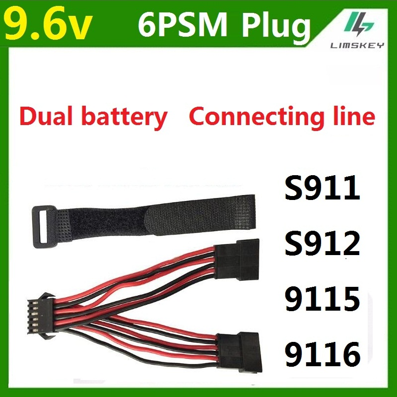 6P-SM Plug 2 in 1 JYRC 9115 9116 S911 S912 RC Car Upgrade spare parts Double battery cable 9.6V Battery Charging Units/Wiring