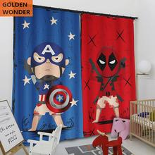 New Design Cartoon Children Room Boys Bedroom Curtains For Living Kids Window Drapes Blue Green Red Yellow