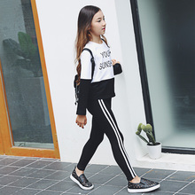 Autumn Teen Girls Pants Letter Printed Stripe Black White Sports Fitness Leggins Tights for Age56789 10 11 12 13 14Years Old