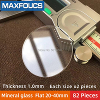 Table glass mineral glass Flat thickness 1.0 mm diameter 20 mm ~ 40mm Crystal Transparent , Each size x 2 , A total of 82 pi