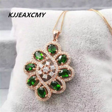 KJJEAXCMY boutique jewelry, Natural crystal diopside pendant pendant jewelry wholesale S925 Sterling Silver female [silver] deer king gawu box pendant shurangama mantra s925 sterling silver wholesale silver style text