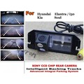 Для Hyundai i30 Elantra Touring/Для Kia Soul Умный Автомобиль парковочная Камера/с Треками Модуль Камеры Заднего Вида CCD Ночного Видения