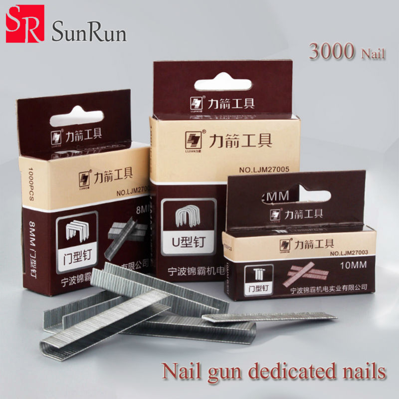 3000pcs Nail Gun Dedicated Nails(8/10/12mm) Alloy Steel Electric Straight Nail Gun Staples Free Shipping