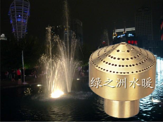 copper water feature