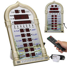 Digital Home Decor Gift Azan Clock Mosque Ramadan Muslim Prayer Islamic Music Playing Time Reminding Calendar Led Wall Table(China)