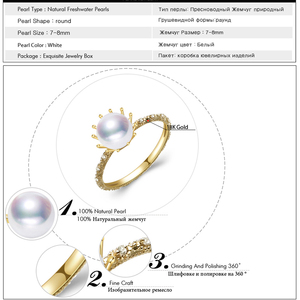 Image 5 - FENASY 18K yellow gold ring,7 8mm round natural pearl rings for women,bohemian Crown Fine Jewelry Wedding Rings Engagement Ring