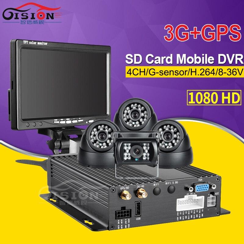 256GB SD 3G GPS 4CH Car DVR MDVR Video Recorder 7 Car LCD VGA Monitor + 4 x Night vision Camera + 32GB SD For Truck Van Bus