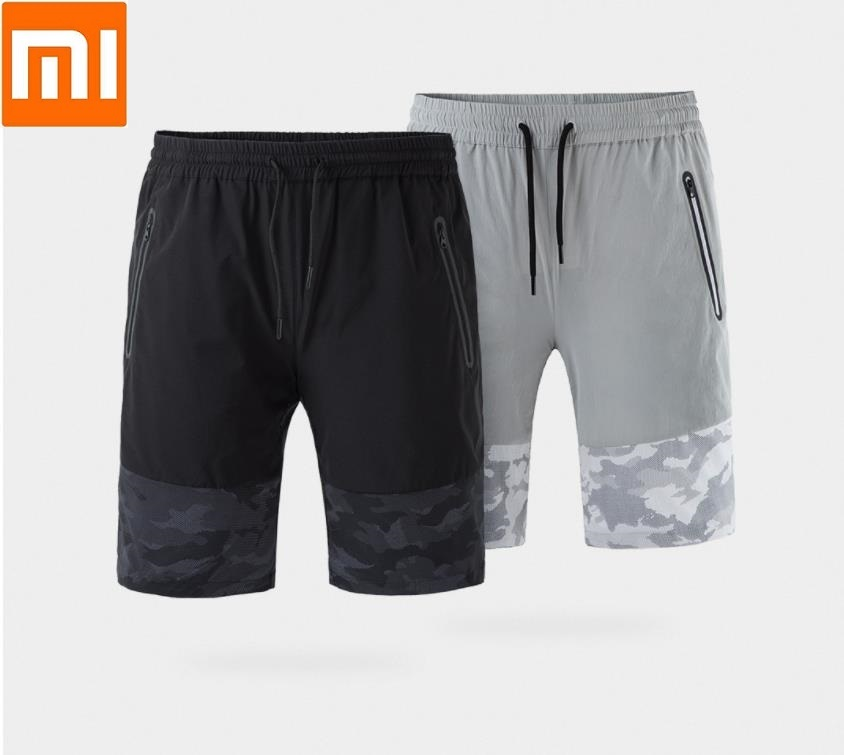 Xiaomi ULEEMARK men s trend camouflage quick drying sports shorts Quick drying fabric Elastic breathable Pants