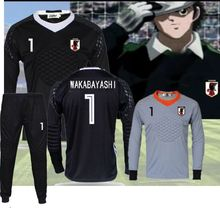 Camisetas الكابتن ماجد كرة القدم قمصان كرة قدم ، أوليفر atom Maillots دي القدم حارس المرمى Wakabayashi آتون تأثيري موحدة