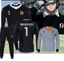 Cosplay football atom Wakabayashi