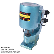 Free shipping by DHL  Hight quality Hydraulic punch tool CH-80