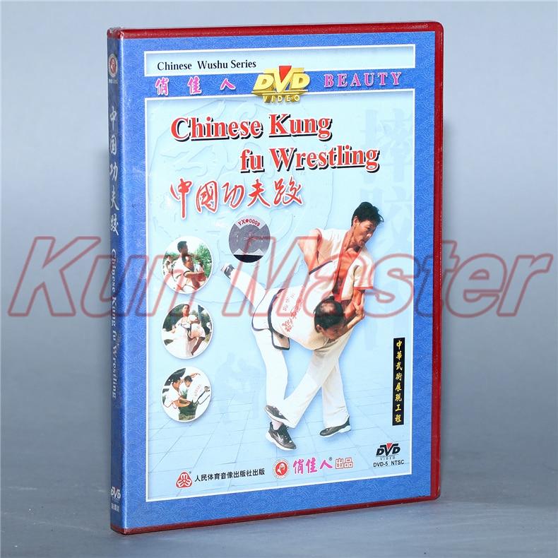 Chinese Kung Fu Wrestling Kung Fu Teaching Video English Subtitles 1 DVD