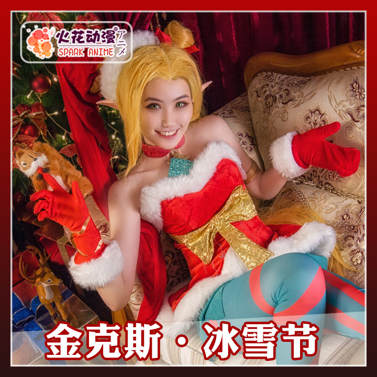 [Mar.STOCK] 2018 Hot Game LOL Jinx Christmas Rascal Cosplay Costume Full Set For Women Christmas Party Free Shipping New.