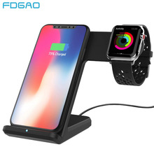 DCAE 2 in 1 Qi Wireless Charger For iPho