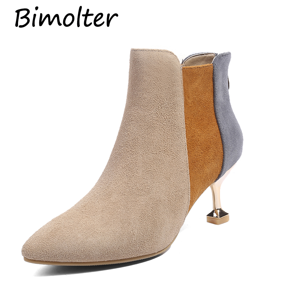 Bimolter Chic Mixed Color Striped Ankle Boots For Women Cow Suede Elegant Short Pointed Toe High Thin Heel Shoe NEW FC063