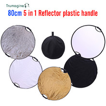 80CM 32 5 IN 1 Portable Collapsible Light Round Reflector For Photography Studio Accessories With Handle Bar Free Shipping