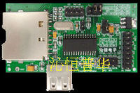 USB bus interface chip, CH376 evaluation board, single-chip microcomputer to achieve U disk or SD card folder management