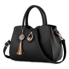 Neue mode frauen handtaschen umhängetaschen casual bag Korean weibliche college wind flut Gesteppte tasche knödel tasche hohe qualität