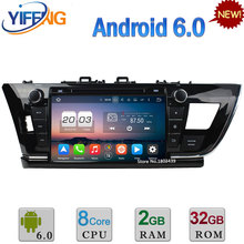 9″ 32GB ROM Octa Core WIFI Android 6.0 2GB RAM 3G/4G DAB+ Car DVD Player Radio Stereo GPS For Toyota Corolla LHD 2013 2014 2015