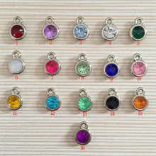 12pcs/lot mixed Birthstone charms 11mm Acrylic for Diy Personalized Necklace and Bracelet Free shipping(China)